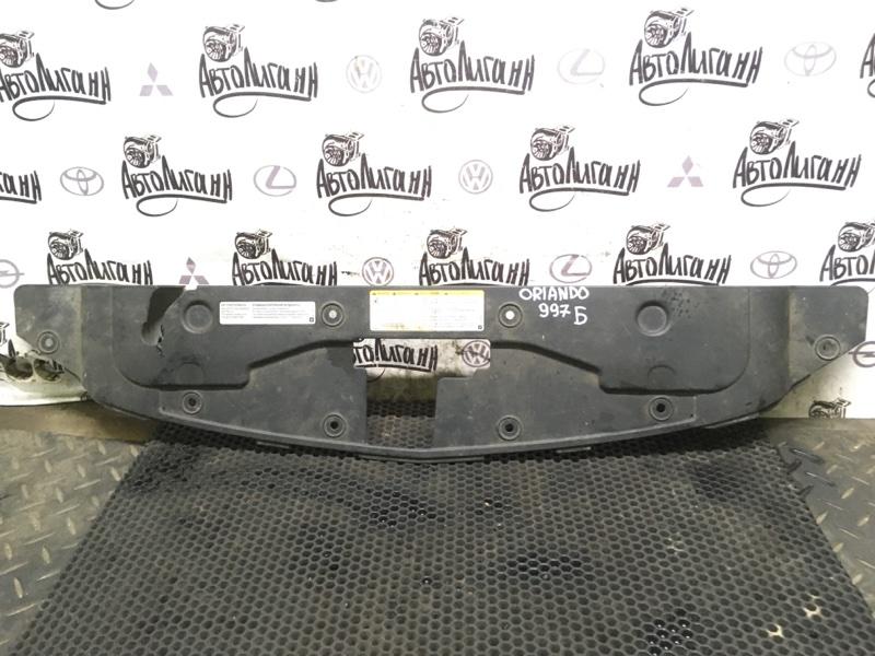 Панель под решетку радиатора Chevrolet Orlando F18D4 2012 (б/у)