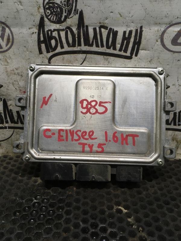 Блок управления двигателем Citroen C-Elysee TU5 2013 (б/у)