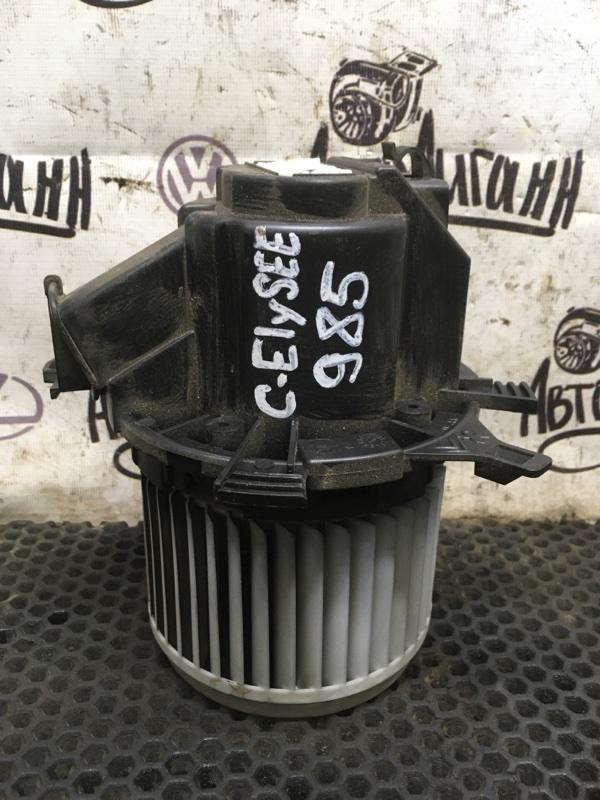 Моторчик печки Citroen C-Elysee TU5 2013 (б/у)