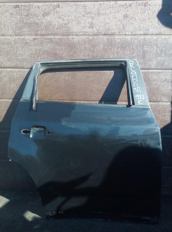 Дверь Chevrolet Orlando F18D4 2012 задняя правая (б/у)