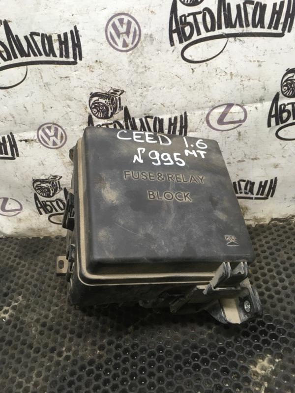 Блок предохранителей Kia Ceed УНИВЕРСАЛ G4FC 2009 (б/у)