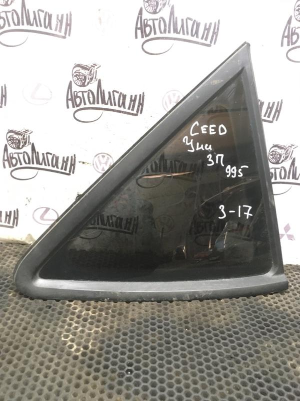 Форточка в крыло Kia Ceed УНИВЕРСАЛ G4FC 2009 задняя правая (б/у)