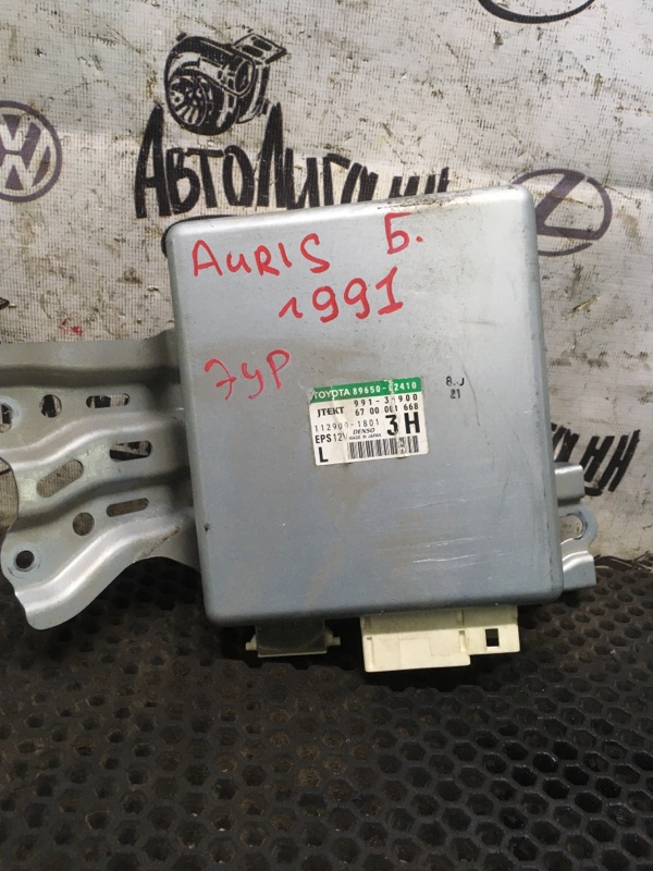 Блок управления эур Toyota Auris 4ZZ 2007 (б/у)