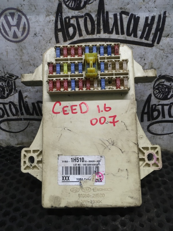 Блок предохранителей Kia Ceed (б/у)