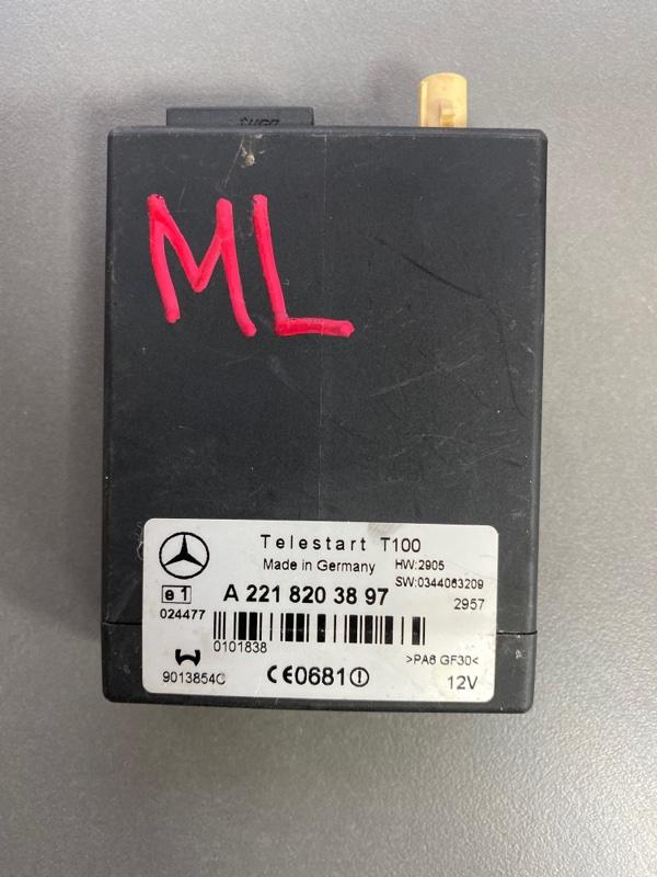 Блок управления отопителем Mercedes Benz Gl-Class Х164 2010 (б/у)
