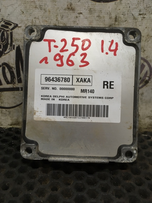 Блок управления двигателем Chevrolet Aveo T 250 F14D3 2007 (б/у)