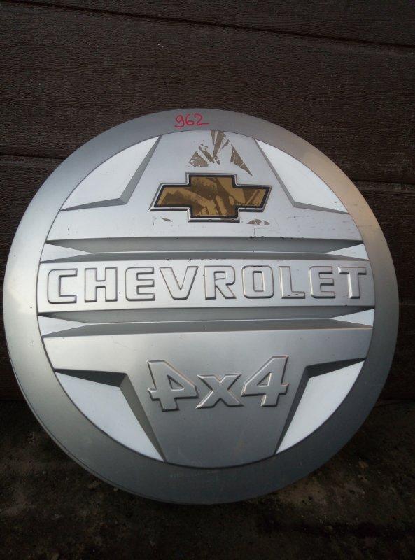 Кожух запасного колеса Chevrolet Niva 2123 2008 (б/у)