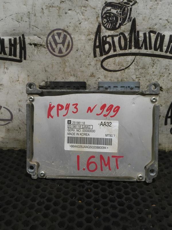 Блок управления двигателем Chevrolet Cruze СЕДАН F16D3 2012 (б/у)
