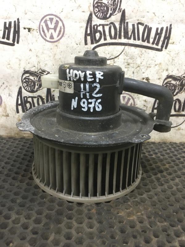 Моторчик печки Great Wall Hover H2 4G64S4M 2008 (б/у)