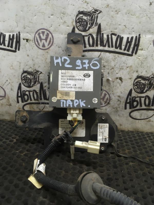 Блок управления парктроником Great Wall Hover H2 4G64S4M 2008 (б/у)