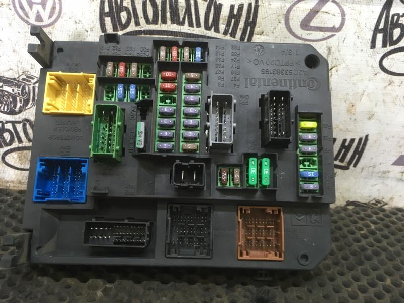 Блок предохранителей Citroen C4 B7 СЕДАН EP6CDTMD 2014 (б/у)