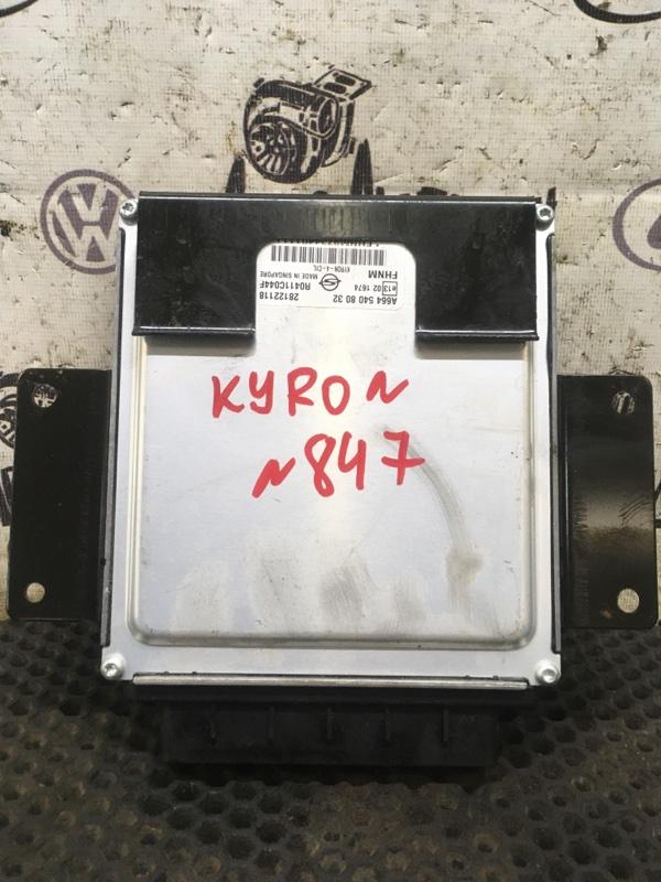 Блок управления двигателем Ssang Yong Kyron D20DT 2008 (б/у)