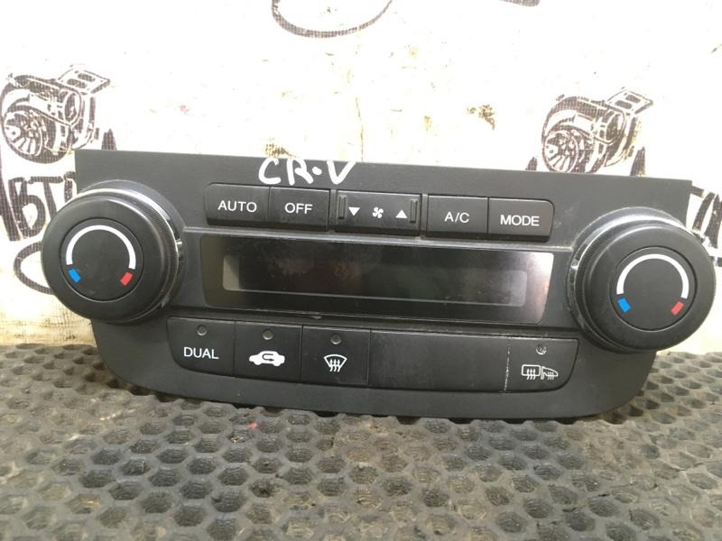 Блок управления климат-контролем Honda Cr-V (б/у)