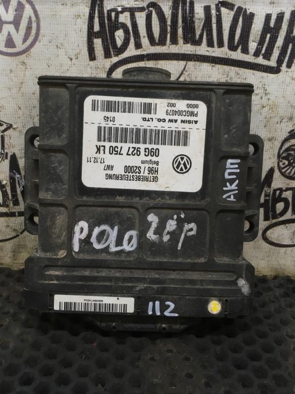 Блок управления акпп Volkswagen Polo (б/у)