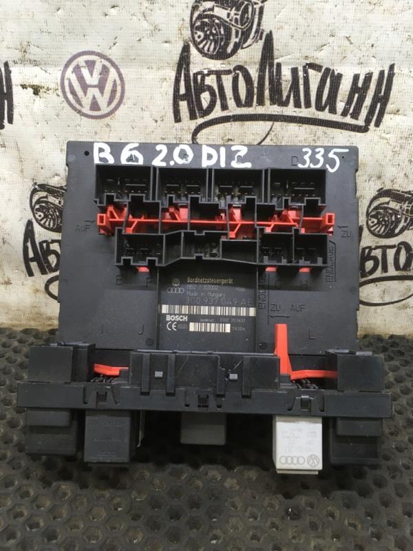 Блок бортовой сети Volkswagen Passat B6 0 ДИЗЕЛЬ (б/у)