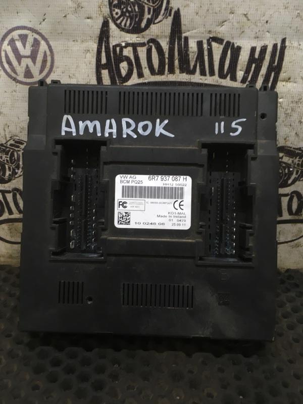 Блок комфорта Volkswagen Amarok (б/у)