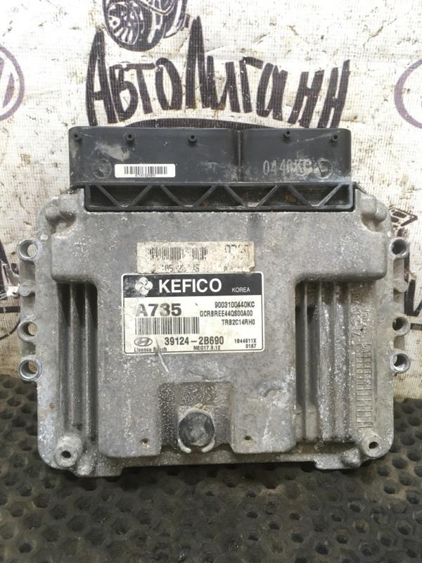 Блок управления двигателем Hyundai Solaris СЕДАН G4FA 2014 (б/у)