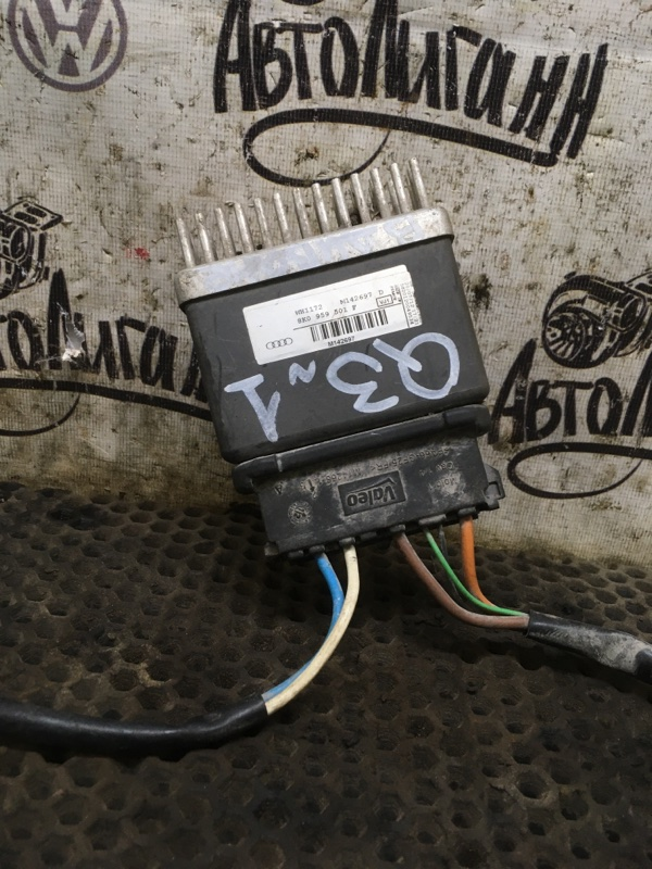 Блок управления вентилятором Audi Q3 (б/у)