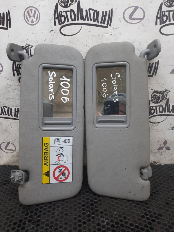 Козырек солнцезащитный Hyundai Solaris СЕДАН G4FA 2014 (б/у)