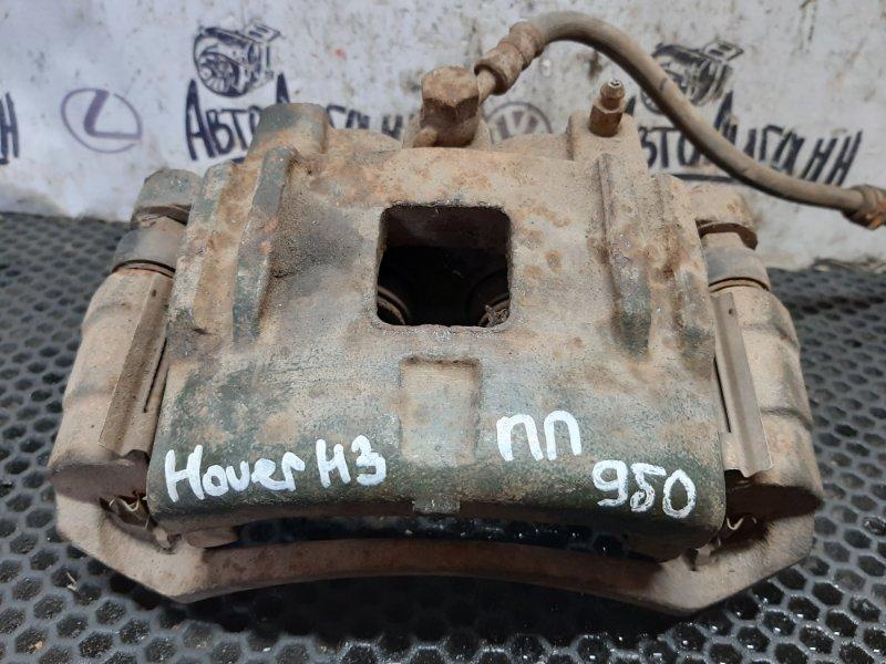Суппорт Great Wall Hover H3 4G63 2010 передний правый (б/у)