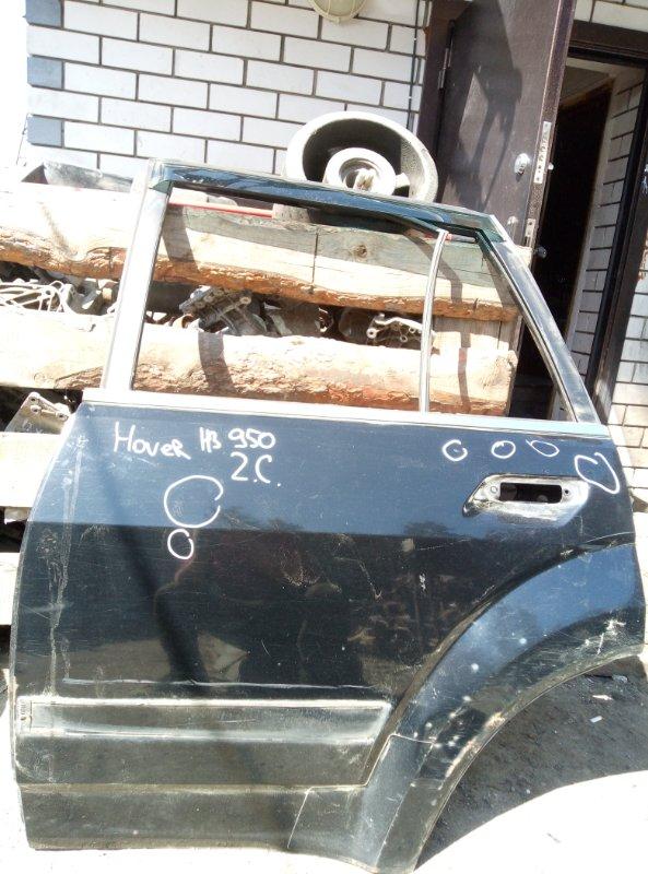 Дверь Great Wall Hover H3 4G63 2010 задняя левая (б/у)