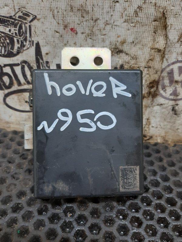 Блок управления датчиком дождя Great Wall Hover H3 4G63 2010 (б/у)