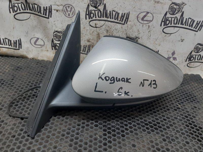 Зеркало Skoda Kodiaq переднее левое (б/у)