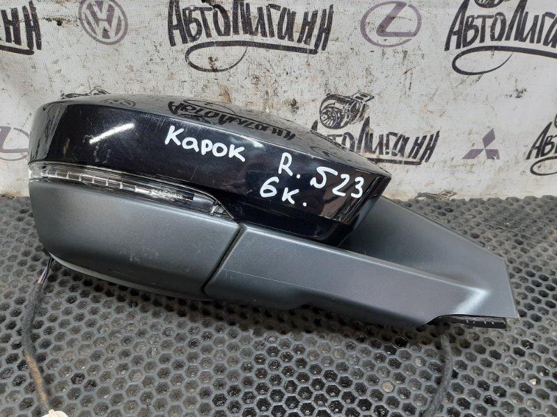 Зеркало Skoda Karoq переднее правое (б/у)