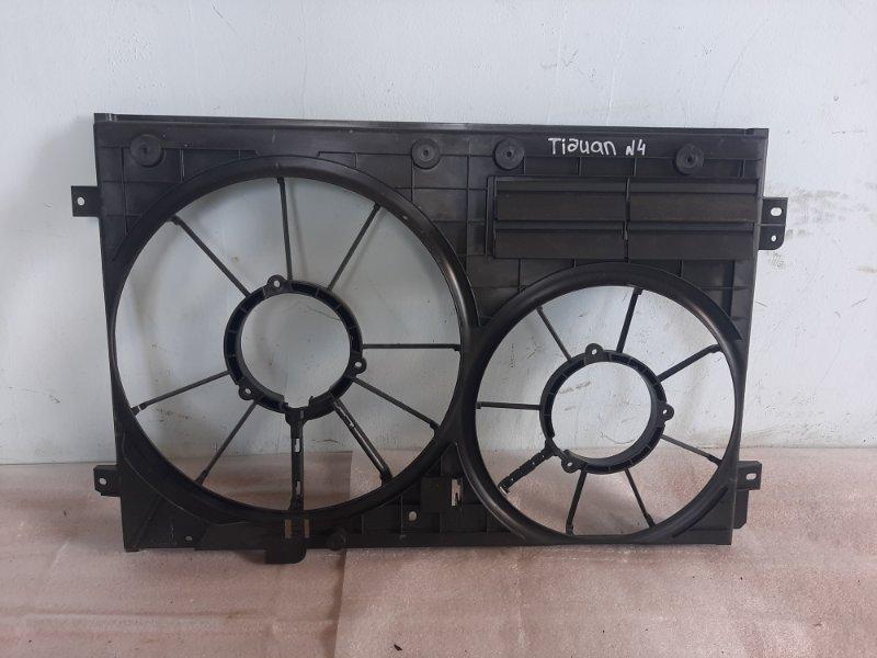 Диффузор Volkswagen Tiguan 2.0 (б/у)