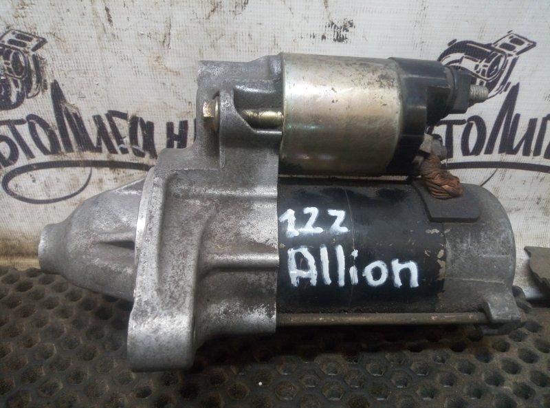Стартер Toyota Allion (б/у)