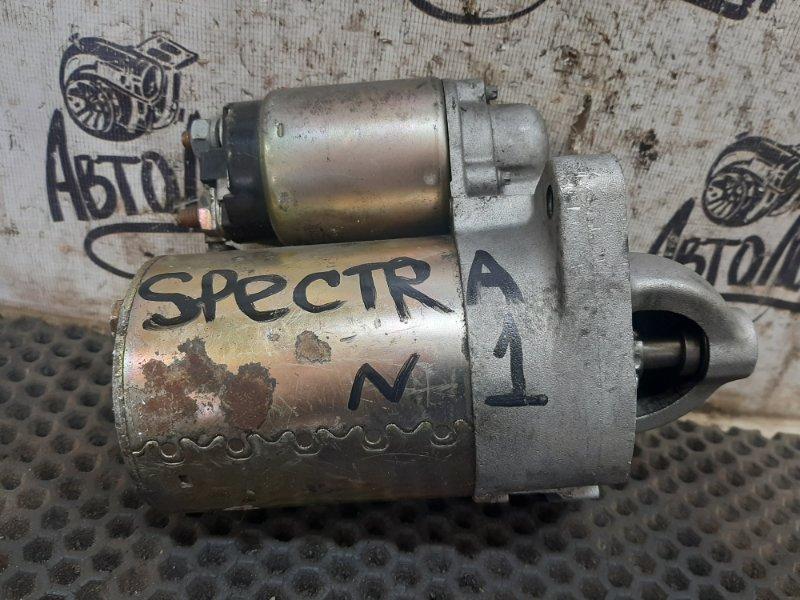 Стартер Kia Spectra 1.5 (б/у)