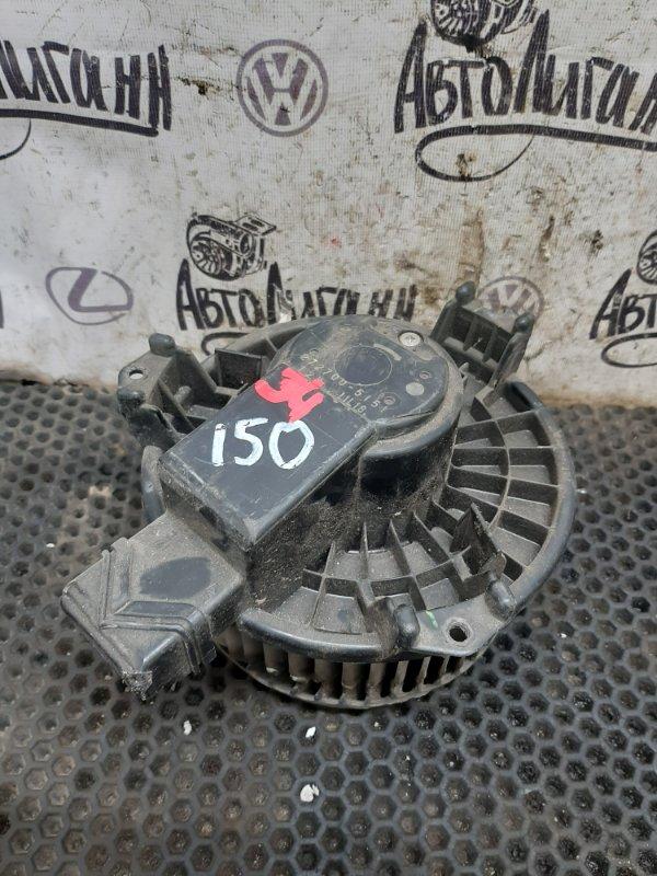 Моторчик печки Toyota Corolla 150 (б/у)