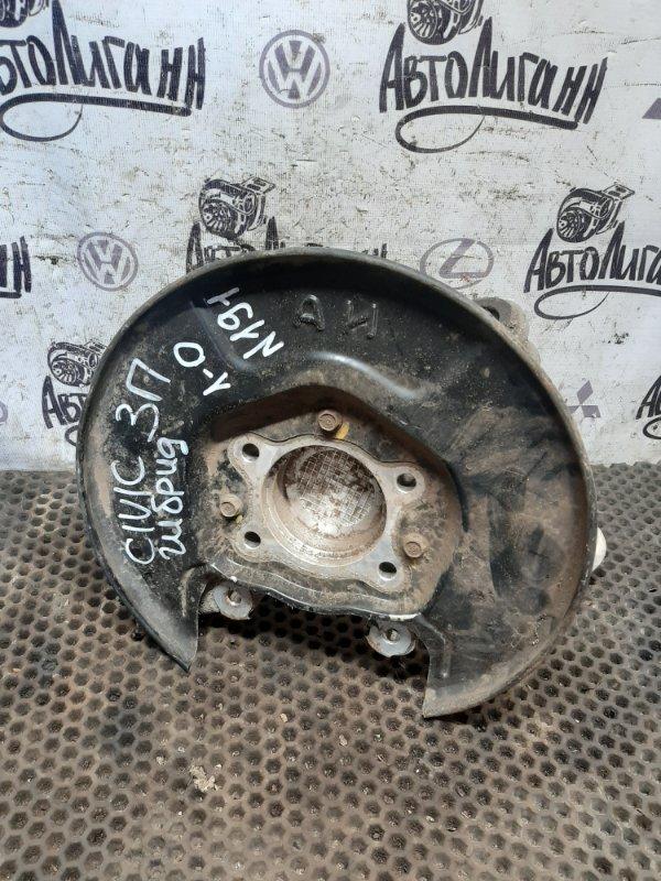 Кулак (цапфа) Honda Civic СЕДАН 2008 задний правый (б/у)