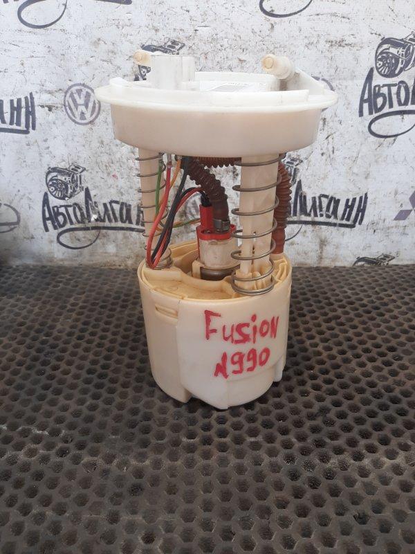 Топливный насос Ford Fusion FXJA 2008 (б/у)