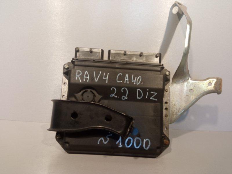Блок управления двигателем Toyota Rav 4 Ca 40 2ADFHV 2013 (б/у)