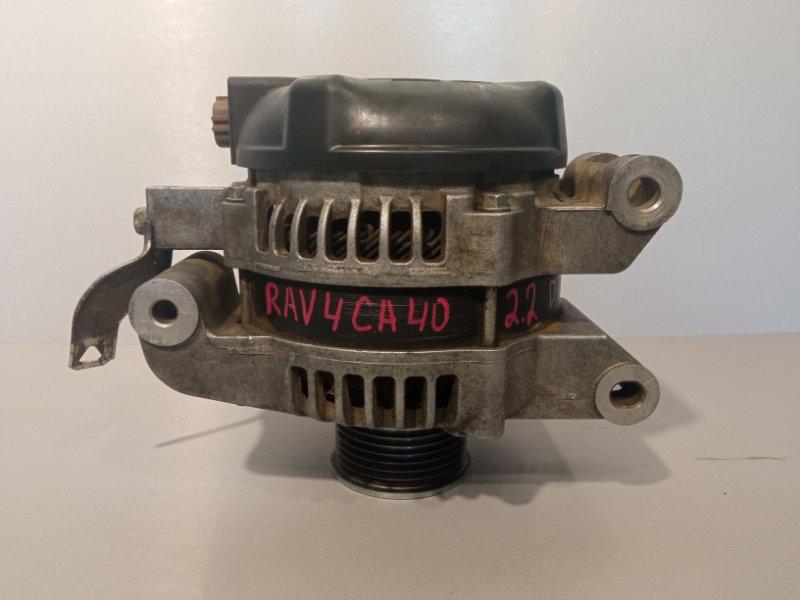 Генератор Toyota Rav 4 Ca 40 2ADFHV 2013 (б/у)