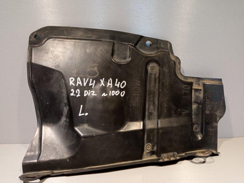 Защита двигателя Toyota Rav 4 Ca 40 2ADFHV 2013 передняя левая (б/у)