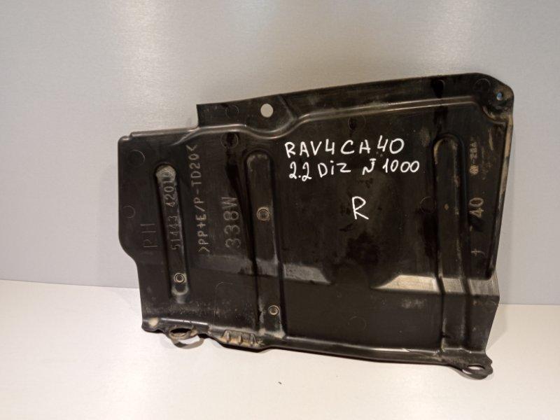 Защита двигателя Toyota Rav 4 Ca 40 2ADFHV 2013 передняя правая (б/у)