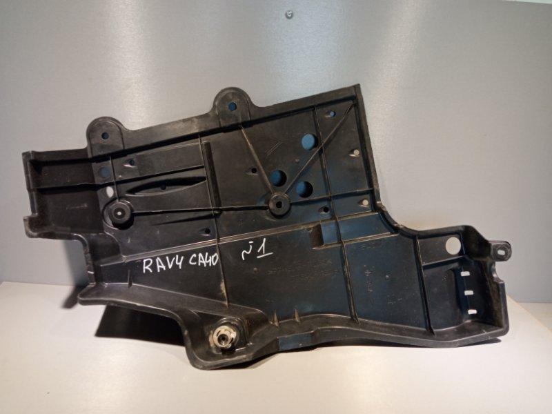 Защита днища Toyota Rav 4 Ca 40 2ADFHV 2013 (б/у)