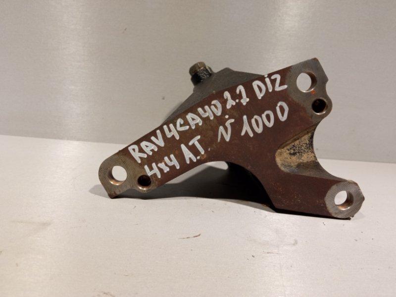Кронштейн пром вала Toyota Rav 4 Ca 40 2ADFHV 2013 задний (б/у)