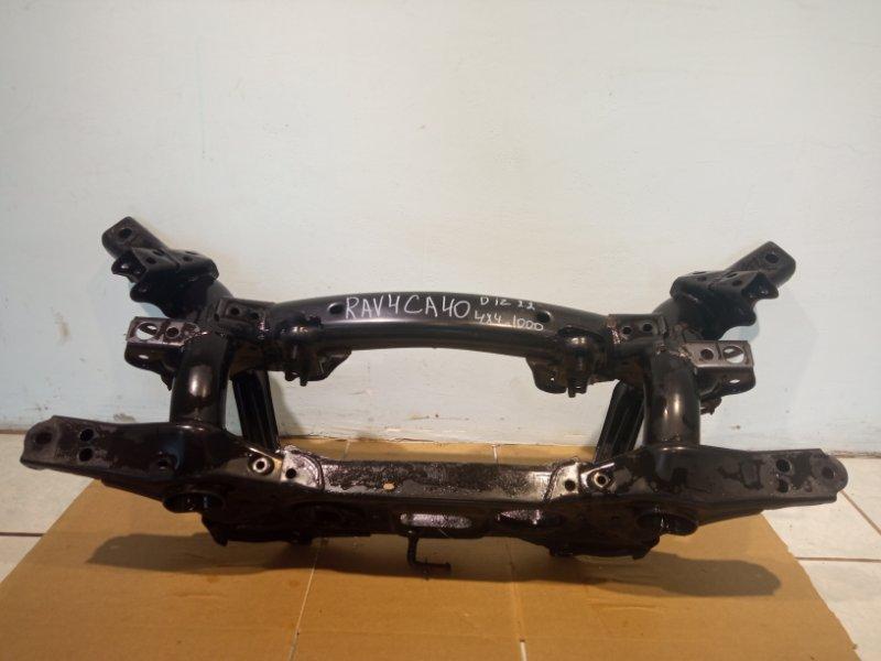 Подрамник Toyota Rav 4 Ca 40 2ADFHV 2013 задний (б/у)