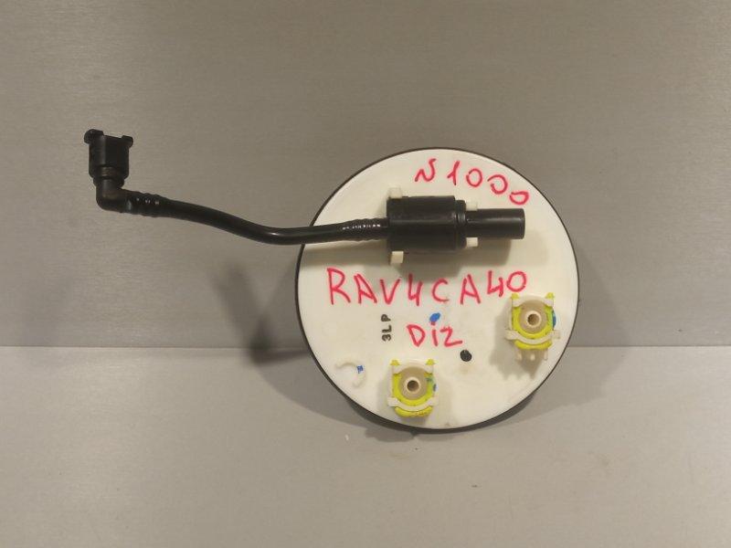 Трубка топливная Toyota Rav 4 Ca 40 2ADFHV 2013 (б/у)
