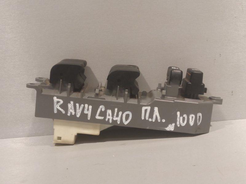 Блок управления стеклоподъемниками Toyota Rav 4 Ca 40 2ADFHV 2013 передний левый (б/у)