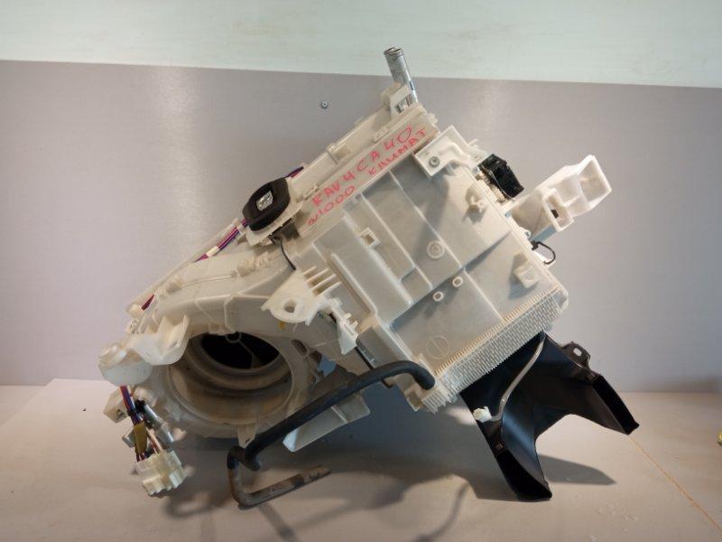 Корпус печки Toyota Rav 4 Ca 40 2ADFHV 2013 передний (б/у)