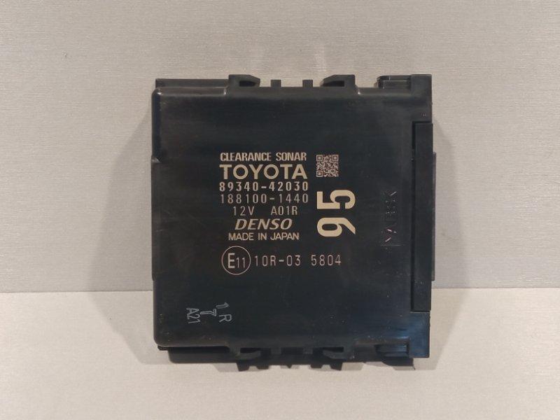 Блок управления парктроником Toyota Rav 4 Ca 40 2ADFHV 2013 (б/у)