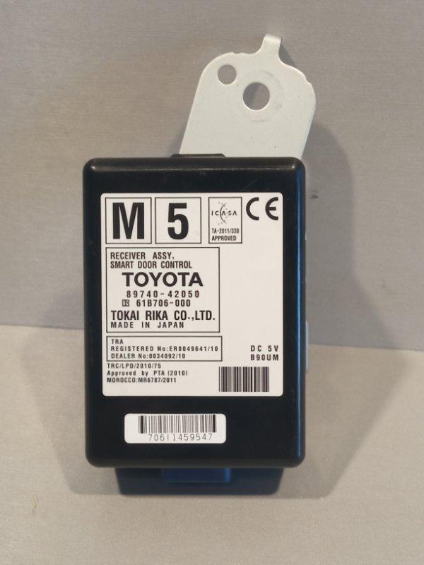 Блок управления дверьми Toyota Rav 4 Ca 40 2ADFHV 2013 (б/у)