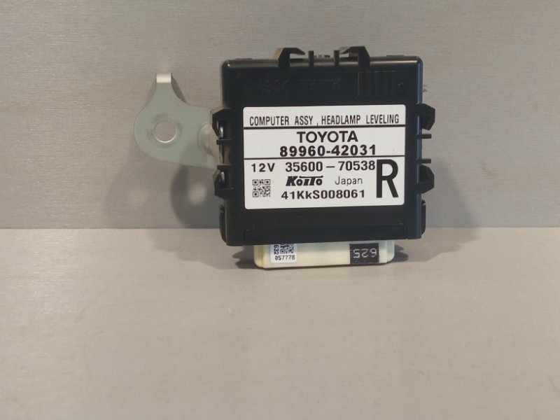 Датчик уровня фар Toyota Rav 4 Ca 40 2ADFHV 2013 (б/у)