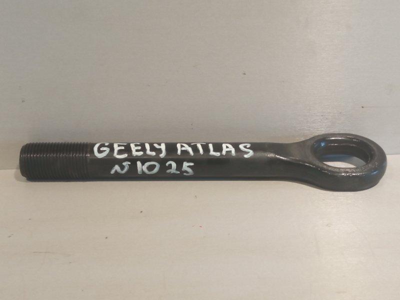 Скоба буксировочная Geely Atlas JLD-4G24 2020 (б/у)