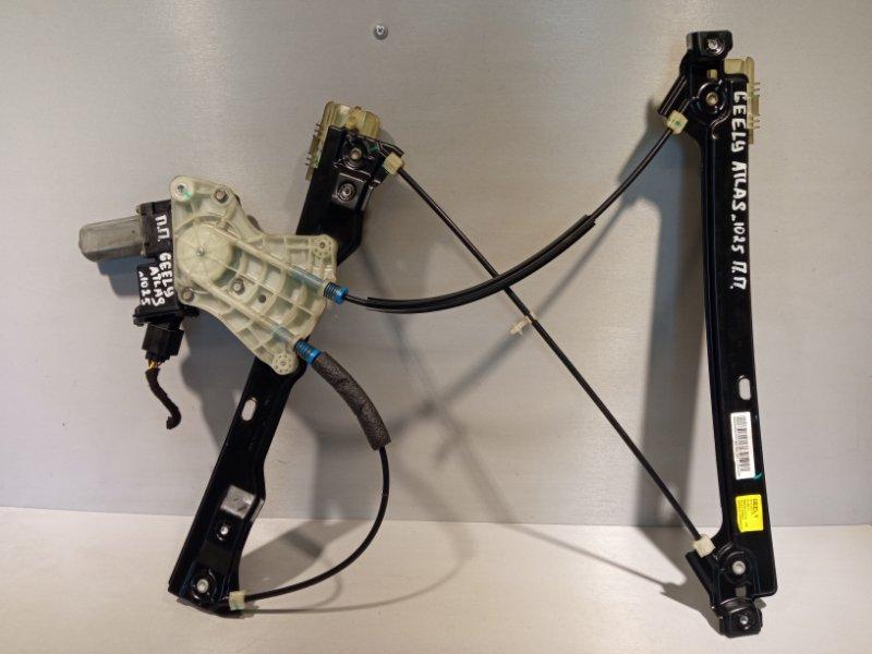 Стеклоподъемник Geely Atlas JLD-4G24 2020 передний правый (б/у)