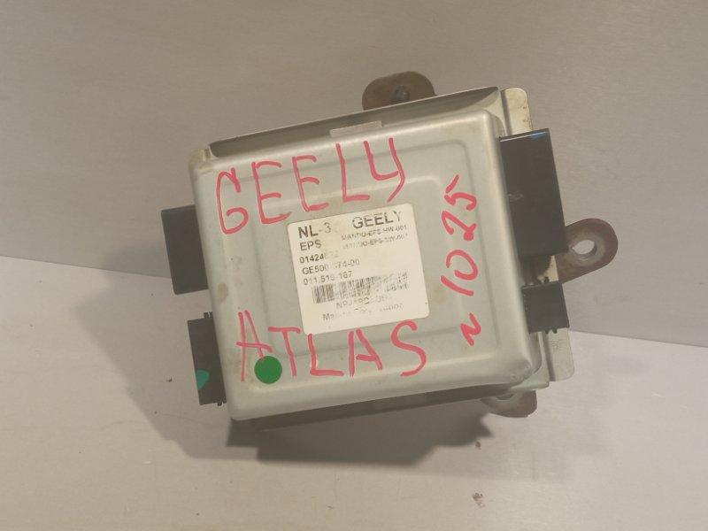 Блок управления эур Geely Atlas JLD-4G24 2020 (б/у)